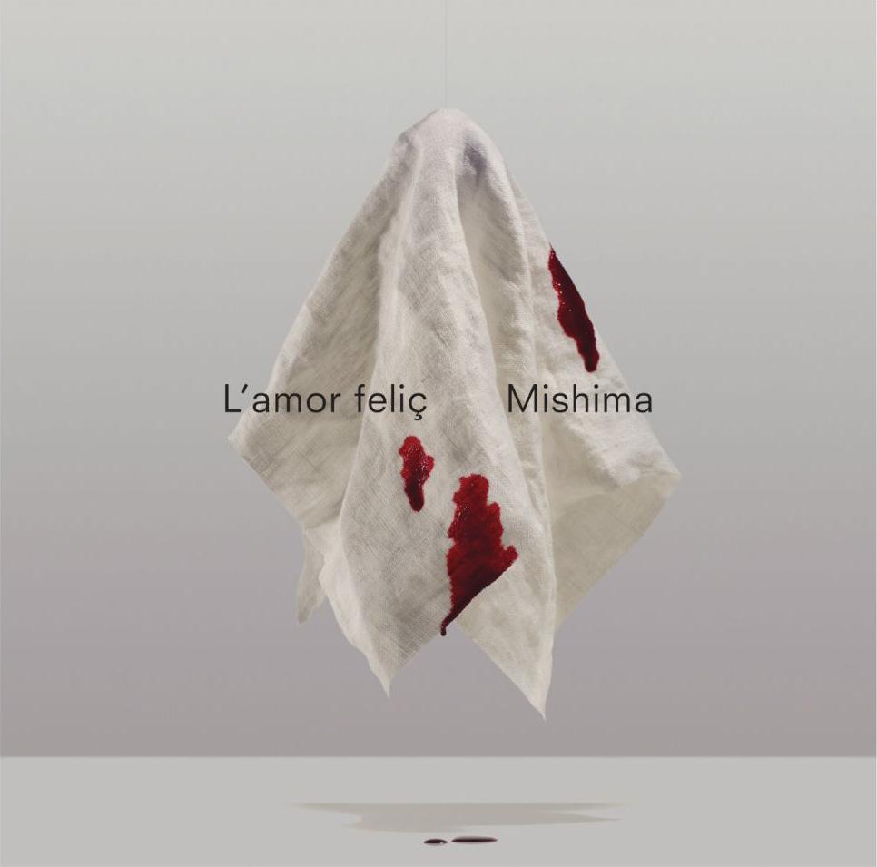 Mishima - Els Vespres Verds (videoclip i lletra) del disc L'Amor Feliç